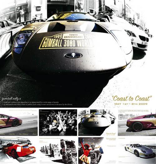 009.gumball_brochure_2009