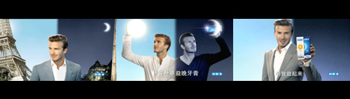 061.saky_commercial_2011